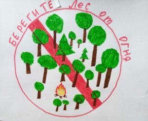 Рисунок Лес друг, а не враг. Кекелидзе Нани 6 кл МКОУ Плотниковская СШ