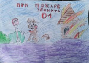 Рисунок Лес друг, а не враг. Привалов Даниил и Яранов Ярослав 3 кл МКОУ Плотниковская СШ