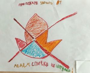 Рисунок Лес друг, а не враг. Хаустов Иван 1 кл МКОУ Плотниковская СШ