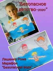 IMG-20200724-WA0009
