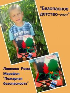 IMG-20200807-WA0004