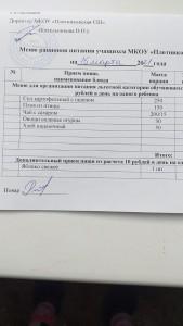 15.03