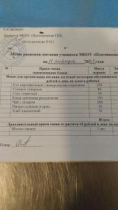 IMG-20210111-WA0006