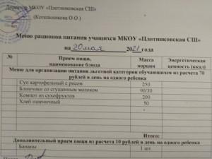 IMG_20210520_091433