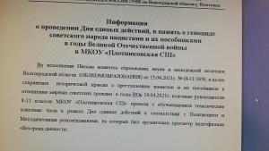 IMG-20210423-WA0007